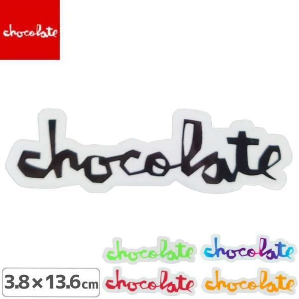 スケボー チョコレート ステッカーCHOCOLATE ステッカー LOGO 5色 3.8cm x 13.6cm NO20