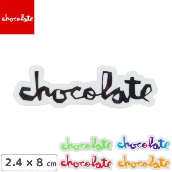 スケボー チョコレート ステッカーCHOCOLATE ステッカー LOGO 5色 2.4cm x 8cm NO21