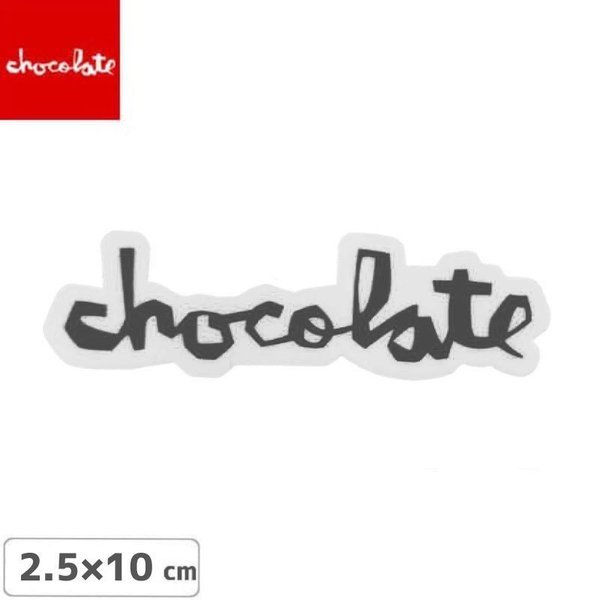 CHOCOLATE チョコレートステッカー スケボー  LOGO STICKER グレー 2.5cm x 10cm NO23
