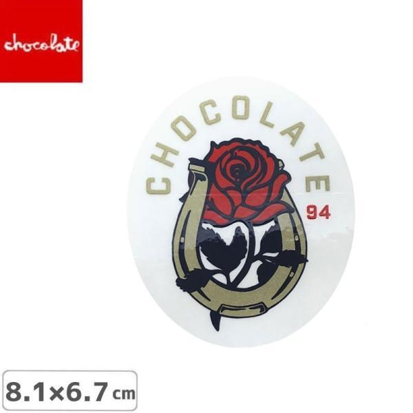 CHOCOLATE チョコレートステッカー スケボー  LOGO STICKER マルチ 8.1cm x 6.7cm NO28