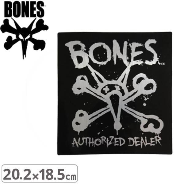 スケボー ステッカー ボーンズ BONES AUTHORIZED 20.2cm x 18.5cm NO43