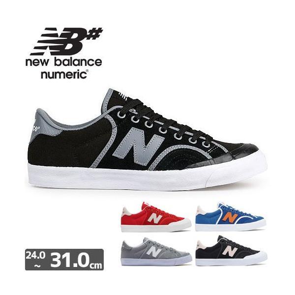 NEW BALANCE NUMERIC ニューバランス ナメリック シューズ PRO COURT 212 スウェード キャンバス NO22|sk8-sunabe