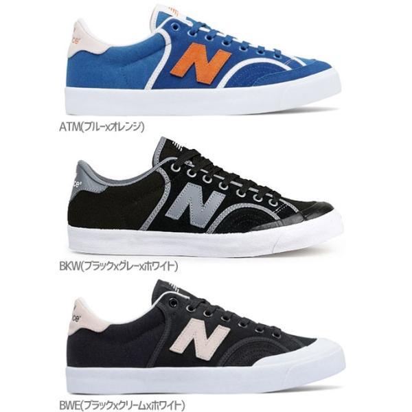 NEW BALANCE NUMERIC ニューバランス ナメリック シューズ PRO COURT 212 スウェード キャンバス NO22|sk8-sunabe|02