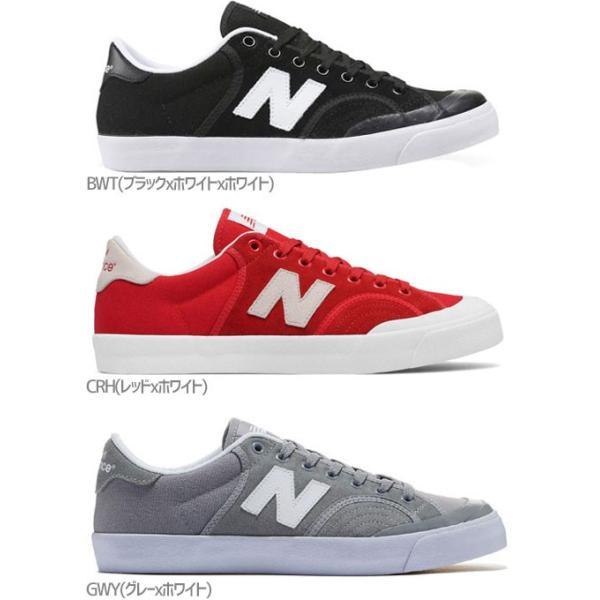 NEW BALANCE NUMERIC ニューバランス ナメリック シューズ PRO COURT 212 スウェード キャンバス NO22|sk8-sunabe|03