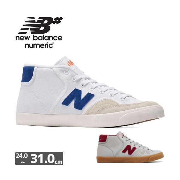 NEW BALANCE NUMERIC ニューバランス ナメリック シューズ  PRO COURT 213 MID SHOES  キャンバス  NO25 sk8-sunabe