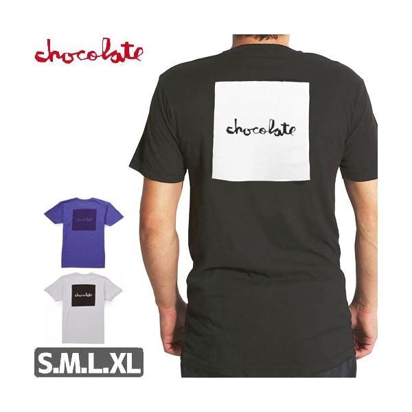 スケボー チョコレート TシャツCHOCOLATE 半袖 BOX PREMIUM 3カラーNO151
