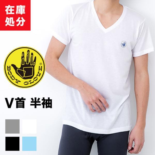 在庫処分 BODY GLOVE Vネック半袖 Tシャツ メンズ 春夏 ボディグローブ 綿混 吸汗速乾 インナーシャツ アウトレット