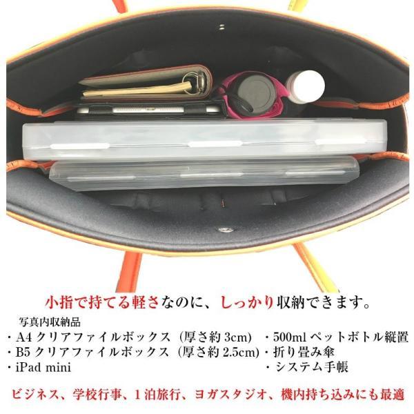 ネオプレン トートバッグ レディース A4 ネオプレ-ン ウェットスーツ素材 軽い スクエア ブランド ゴルフ ジムバッグ パステルカラー 洗える 赤 ビーチバッグ|skimp|04
