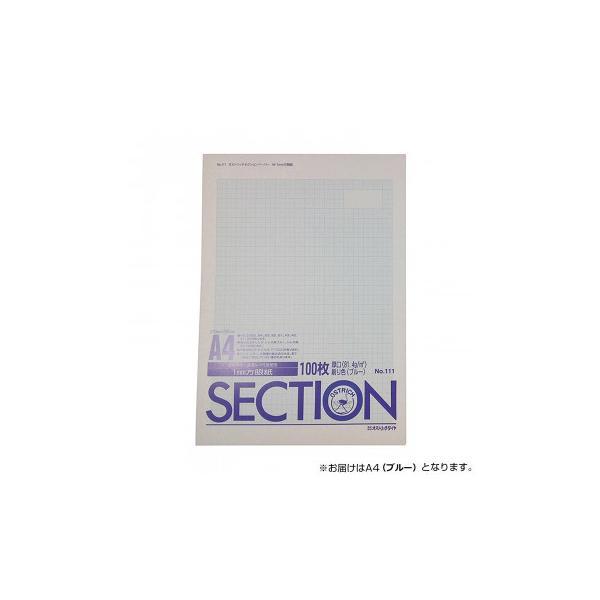 オストリッチダイヤ 1ミリ方眼紙上質紙厚口 A4 ブルー 100枚パック/冊 111〔代引き不可〕  トレード