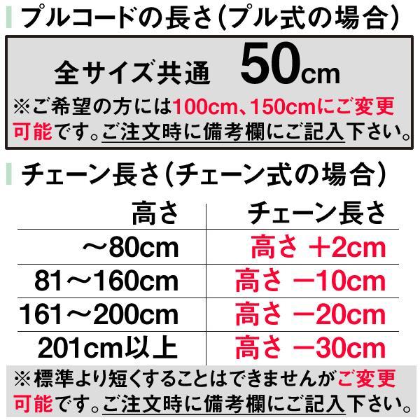 ロールスクリーン TASTE シースルー(レースカーテンのような透け感) 横幅41〜60cm × 高さ181〜200cm  オーダー メイド 立川機工製|skipskip|08