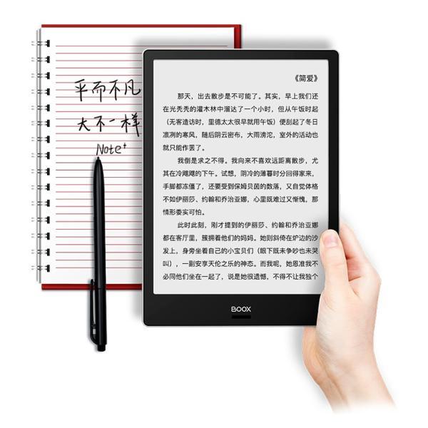 Boox Note PLus 10.3インチEink電子書籍リーダー|skt|03