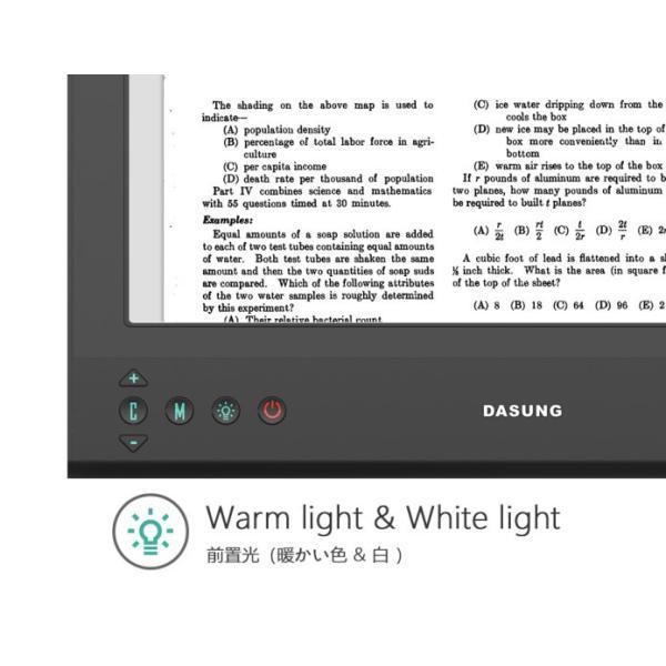 Paperlike HD-FT 13.3インチEInkセカンドディスプレイ skt 04