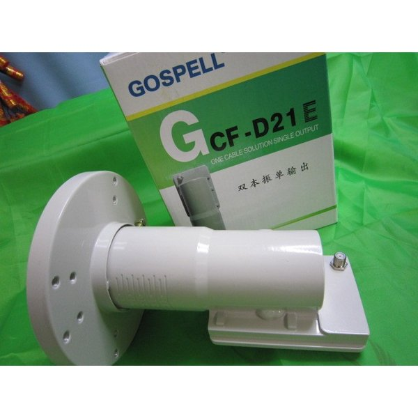 海外衛星Cバンド用両局発一輸出LNBF・GCF-D21E