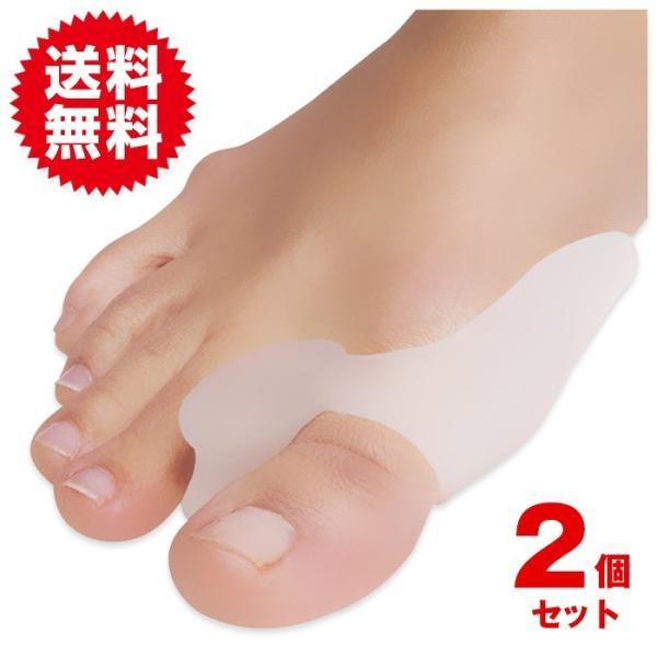 2個入 外反母趾 矯正パッド 足指保護 足底筋膜炎 フットケア インソール ヘルス クッション 衝撃吸収 シリコン素材
