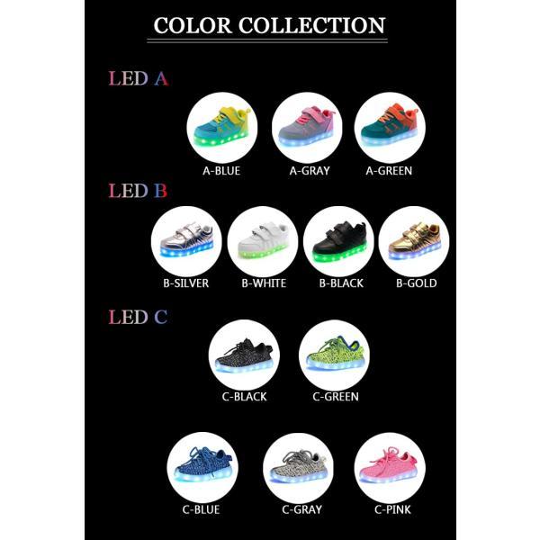 【送料無料】LEDキッズスニーカー 7色発光モード LEDスニーカー光る靴 LEDキッズシューズ 男女通用  USB充電式 子供用|sky-sky|02
