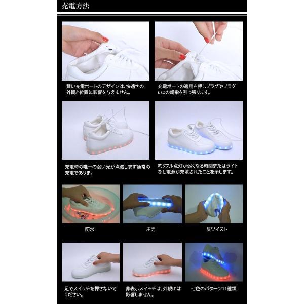 【送料無料】LEDキッズスニーカー 7色発光モード LEDスニーカー光る靴 LEDキッズシューズ 男女通用  USB充電式 子供用|sky-sky|03