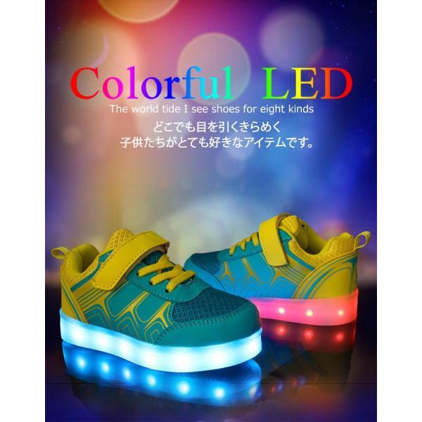 【送料無料】LEDキッズスニーカー 7色発光モード LEDスニーカー光る靴 LEDキッズシューズ 男女通用  USB充電式 子供用|sky-sky|04
