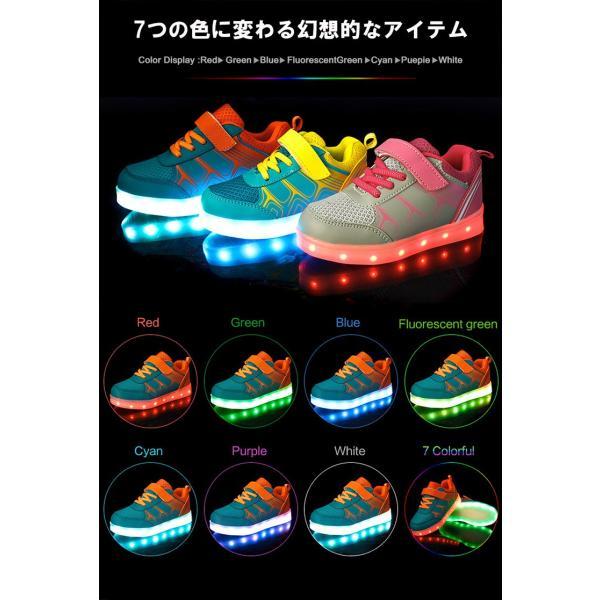 【送料無料】LEDキッズスニーカー 7色発光モード LEDスニーカー光る靴 LEDキッズシューズ 男女通用  USB充電式 子供用|sky-sky|05