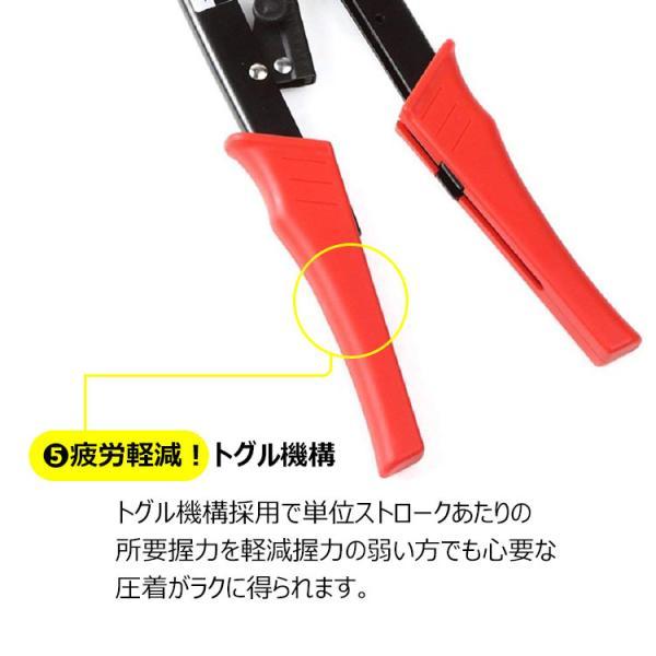 【メール便 送料無料】圧着スリーブ用圧着ペンチ 圧着工具 1.25-16mm HS-16 TY23|sky-sky|06