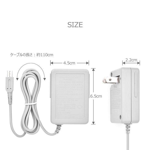 ニンテンドー DSi/LL/3DS用 充電器 ACアダプタ 任天堂(ニンテンドー) DSi・DSiLL対応 アクセサリ AC アダプター 充電ケーブル|sky-sky|05