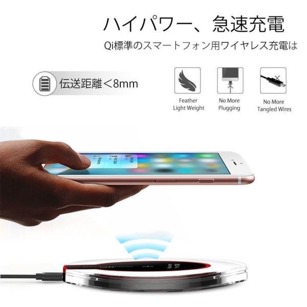 ワイヤレス充電器 iphone8 iphoneX アンドロイド 充電器 iPhone ワイヤレス android Qi 充電器 Qi ワイヤレス充電器 スマホ スマートフォン sky-sky 02