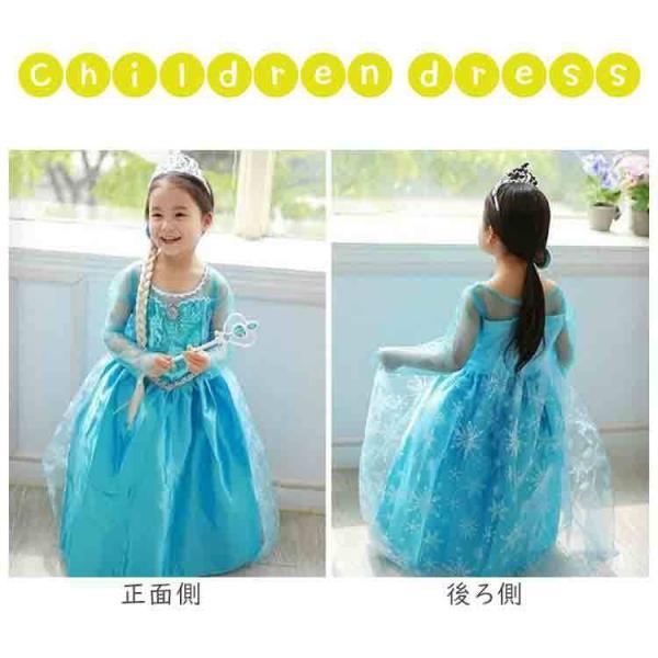 アナと雪の女王 ドレス エルサ ドレス 子供 ドレス 女の子 コスチューム 子供 5点セット|sky-sky|03