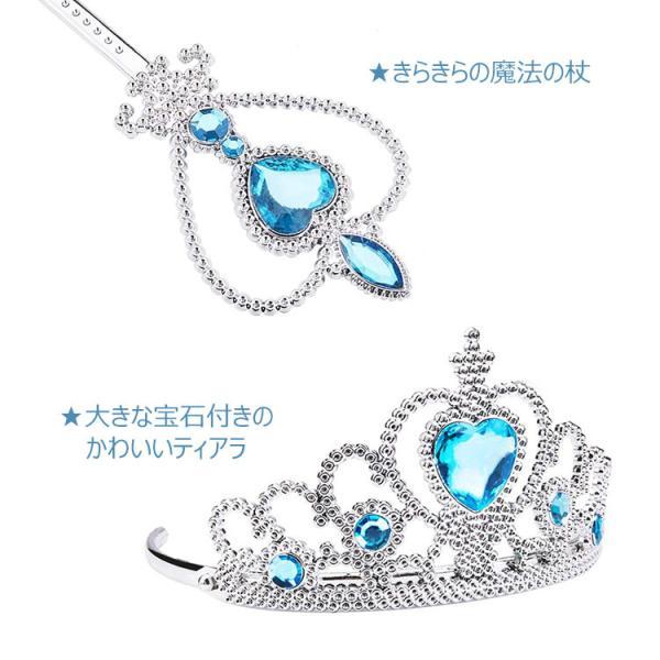 【メール便 送料無料】アナと雪の女王 エルサ風ドレス5点セット (ドレス、ティアラ、スティック、ウィッグ、手袋)|sky-sky|05