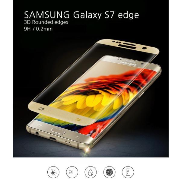 【メール便 送料無料】Galaxy S7 edge  3D曲面専用強化ガラスフィルム 気泡が入りにくい、貼りやすい!フールカバーで安全!|sky-sky|02