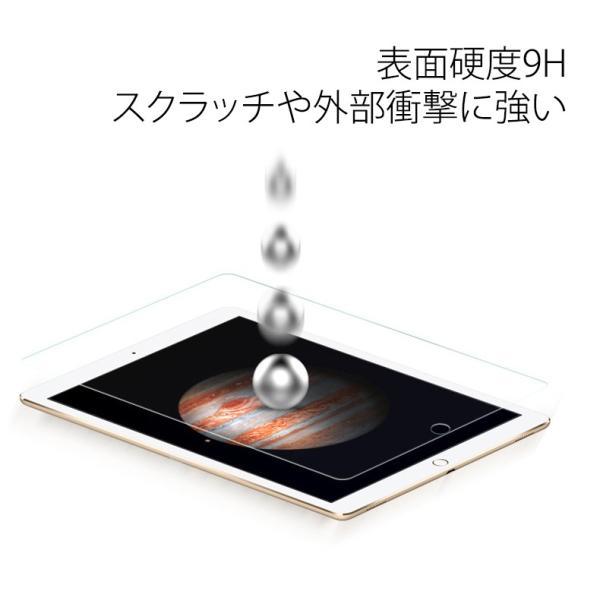 【メール便送料無料】2017新 ipad pro 10.5 9.7 iPad Air/Air2 iPad mini4 ipad mini4 強化ガラスフィルム 保護シート 3D 液晶保護フィルム ラウンドエッジ加工|sky-sky|03