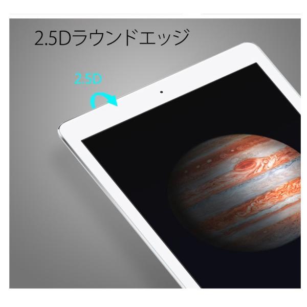 【メール便 送料無料】iPad Air/Air2 ipad mini4 強化ガラスフィルム(日本製素材)保護シート 3D touch対応 液晶保護フィルム ラウンドエッジ加工|sky-sky|05