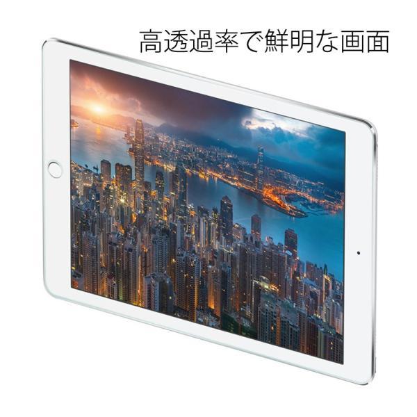 【メール便送料無料】2017新 ipad pro 10.5 9.7 iPad Air/Air2 iPad mini4 ipad mini4 強化ガラスフィルム 保護シート 3D 液晶保護フィルム ラウンドエッジ加工|sky-sky|05