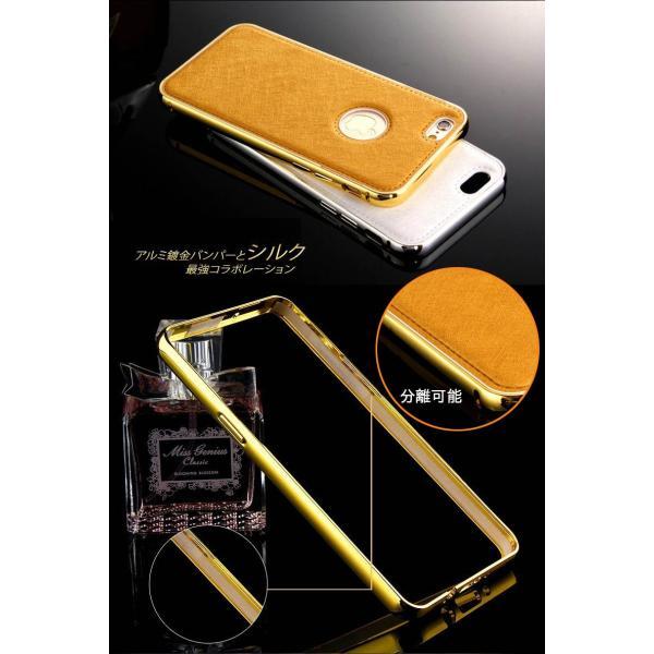 【メール便 送料無料】iphone6/iphone6Plus 24Kゴールド鍍金シルクバックケース ラグジュアリー カジュアル スマート|sky-sky|04