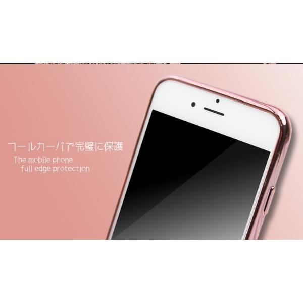 【メール便 送料無料】iphone6/iphone6Plus 電子メッシュケース フールカバー かわいい カジュアル スマート|sky-sky|02