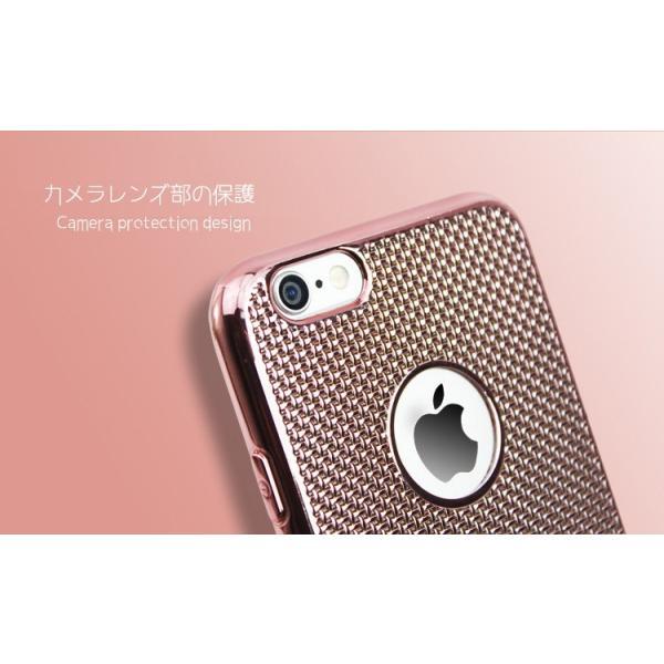 【メール便 送料無料】iphone6/iphone6Plus 電子メッシュケース フールカバー かわいい カジュアル スマート|sky-sky|04