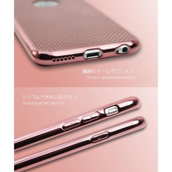 【メール便 送料無料】iphone6/iphone6Plus 電子メッシュケース フールカバー かわいい カジュアル スマート|sky-sky|05