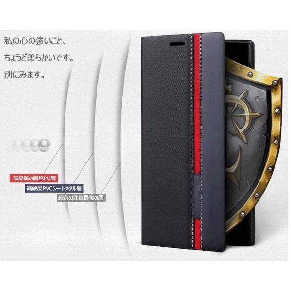 【メール便 送料無料】Xperia X Performance ハード ケース カバー エクスペリア SO-04H / SOV33 / 502SO 手帳型ケース スマホカバー ダイアリー型 レザー|sky-sky|02