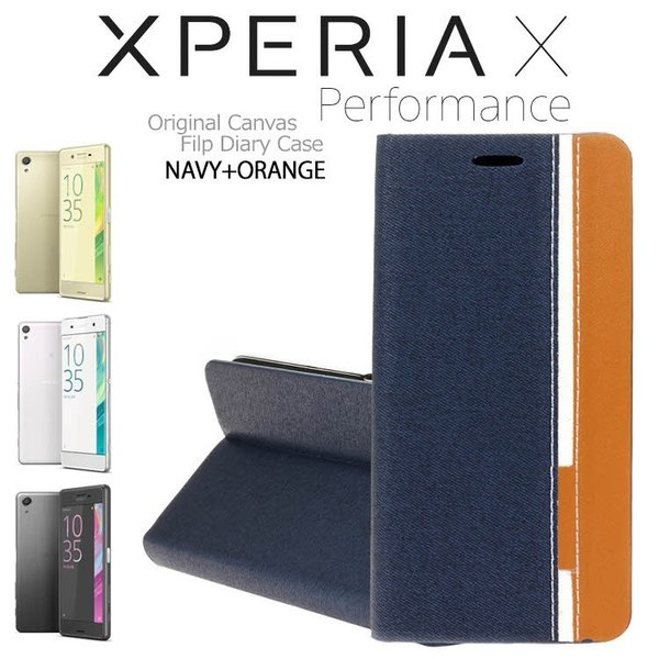 【メール便 送料無料】Xperia X Performance ハード ケース カバー エクスペリア SO-04H / SOV33 / 502SO 手帳型ケース スマホカバー ダイアリー型 レザー|sky-sky|11