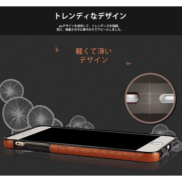 【メール便 送料無料】iPhone6s/Plus iPhone SE iPhone5 iPhone5s iPhone5c 手帳型ケース galaxy6 galaxy7 galaxy7 edge スマホカバー ダイアリー型 レザー|sky-sky|13