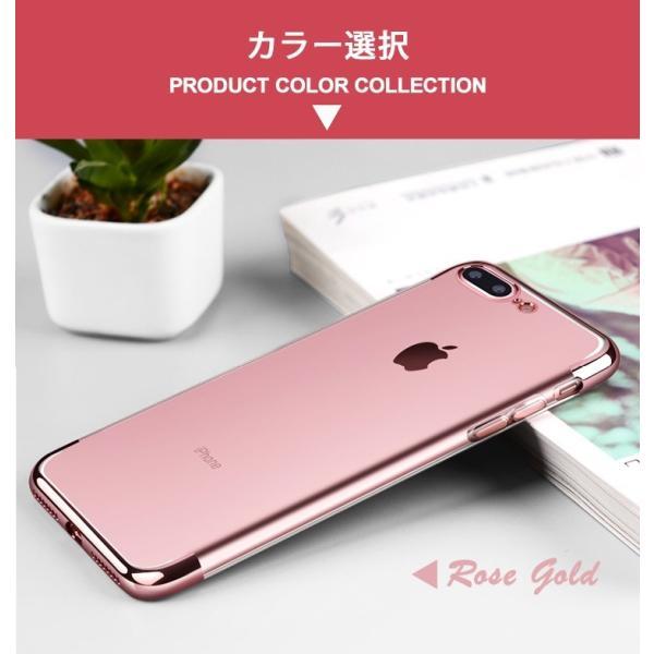 【メール便 送料無料】iphone7・iphone8/iphone7 plus・iphone8 plus保護カバー TPUケース カバー メッキ塗装 透明カバー アイフォーン ソフトカバー 超軽量|sky-sky|11