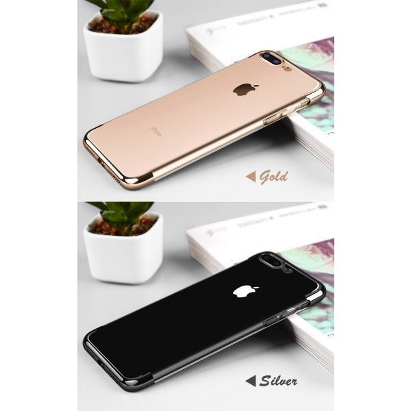 【メール便 送料無料】iphone7・iphone8/iphone7 plus・iphone8 plus保護カバー TPUケース カバー メッキ塗装 透明カバー アイフォーン ソフトカバー 超軽量|sky-sky|12