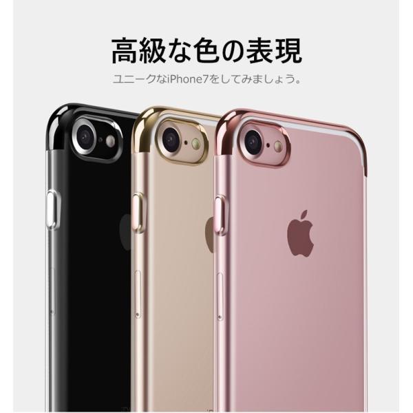 【メール便 送料無料】iphone7・iphone8/iphone7 plus・iphone8 plus保護カバー TPUケース カバー メッキ塗装 透明カバー アイフォーン ソフトカバー 超軽量|sky-sky|03