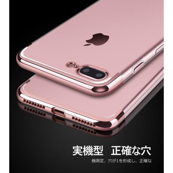 【メール便 送料無料】iphone7・iphone8/iphone7 plus・iphone8 plus保護カバー TPUケース カバー メッキ塗装 透明カバー アイフォーン ソフトカバー 超軽量|sky-sky|05