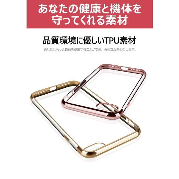 【メール便 送料無料】iphone7・iphone8/iphone7 plus・iphone8 plus保護カバー TPUケース カバー メッキ塗装 透明カバー アイフォーン ソフトカバー 超軽量|sky-sky|06
