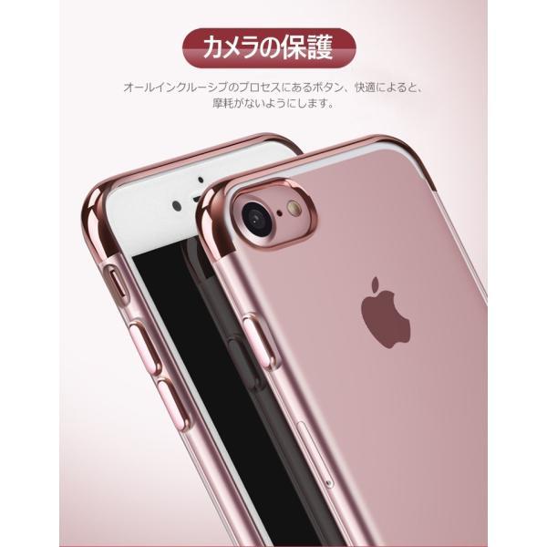 【メール便 送料無料】iphone7・iphone8/iphone7 plus・iphone8 plus保護カバー TPUケース カバー メッキ塗装 透明カバー アイフォーン ソフトカバー 超軽量|sky-sky|10
