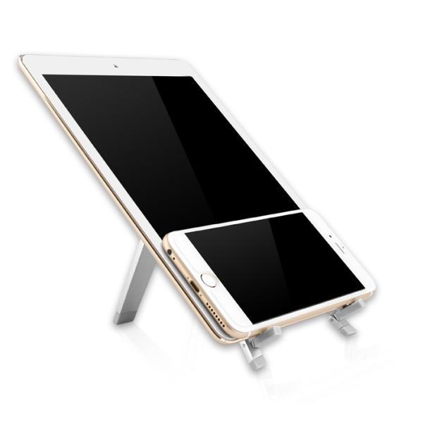 【メール便送料無料】タブレットスタンド 角度調整対応 折りたたみ式 スマホスタンド iPad Pro Nexus Xperia Z Ultra GALAXY Tab 出張 旅行 sky-sky 06