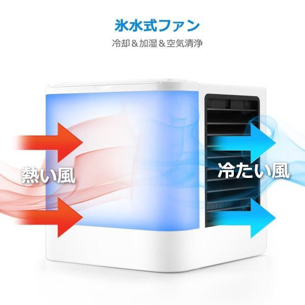 コンパクト小型クーラー ミニ 扇風機 usb 冷風機 卓上 冷風扇 エアコン ポータブル 扇風機 ファン 強風 加湿機能 冷却機能 空気清浄機能 7色LED|sky-sky|02