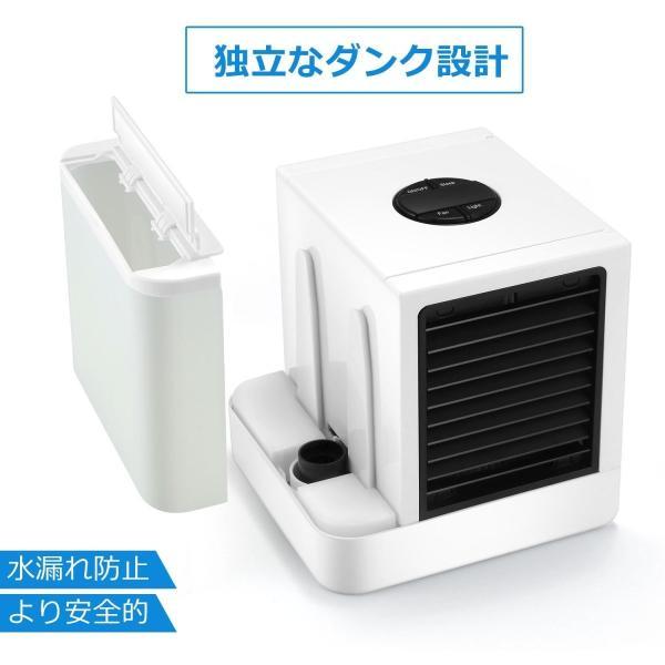 コンパクト小型クーラー ミニ 扇風機 usb 冷風機 卓上 冷風扇 エアコン ポータブル 扇風機 ファン 強風 加湿機能 冷却機能 空気清浄機能 7色LED|sky-sky|03