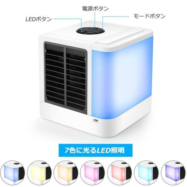 コンパクト小型クーラー ミニ 扇風機 usb 冷風機 卓上 冷風扇 エアコン ポータブル 扇風機 ファン 強風 加湿機能 冷却機能 空気清浄機能 7色LED|sky-sky|05