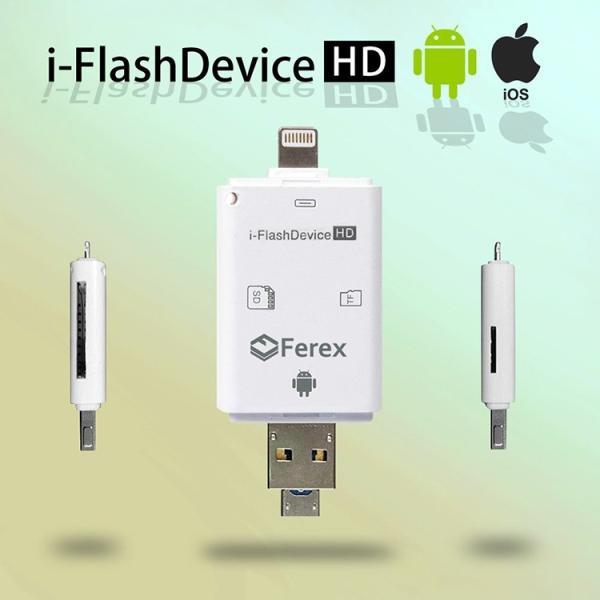 IOS10対応(ホワイト) カードリーダー iOS・Android対応 SD/TFカードリーダー iPhone/iPad/Android/コンピューター用 トレイルカメラ用SDカードリーダー|sky-sky|02