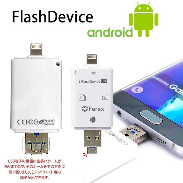 IOS10対応(ホワイト) カードリーダー iOS・Android対応 SD/TFカードリーダー iPhone/iPad/Android/コンピューター用 トレイルカメラ用SDカードリーダー|sky-sky|04